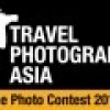 Travel Photographer Asia | Photo Contest 2015