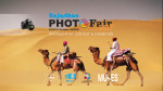 Rajasthan Photo Fair Contest and Exhibition