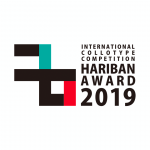 Hariban Award 2019