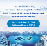 2019 CHANGBAI MOUNTAIN INTERNATIONAL MOBILE PHOTO CONTEST