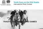 Youth Eyes on the Silk Roads Photo Contest