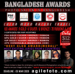 BANGLADESH INTERNATIONAL PHOTO AWARDS