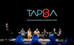 Timothy Allen Photography Scholarship Award (TAPSA)