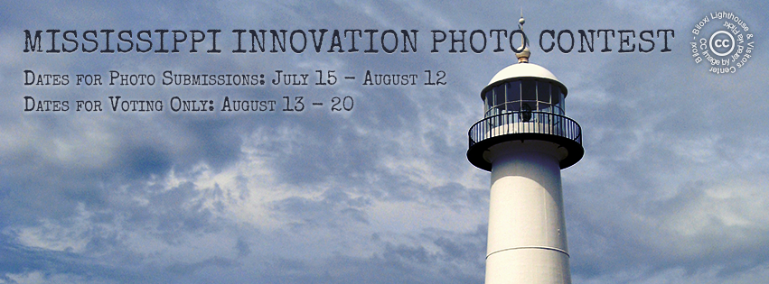 Innovation Photo Contest