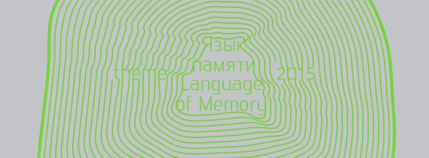 The Language of Memory