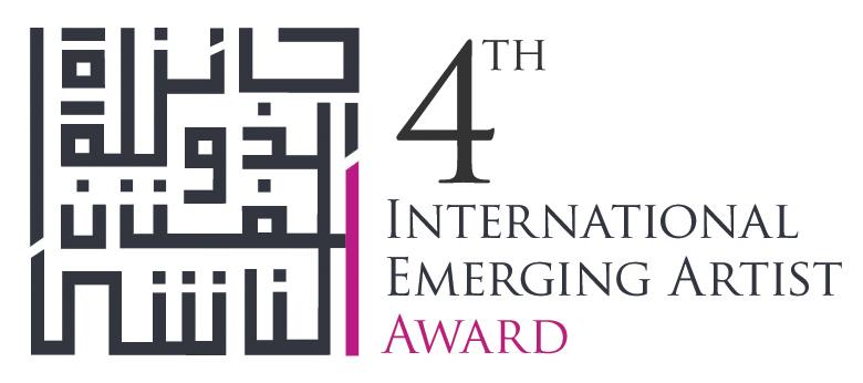"""""""Immerse"""" at the Beach Award, Dubai"""