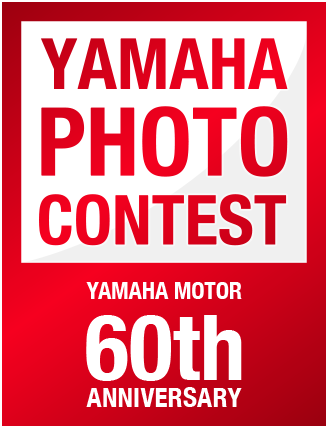 Yamaha Motor 60th Anniversary Photo Contest