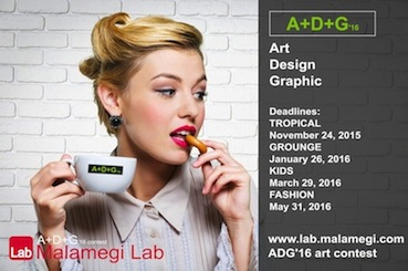 """New art competition """"A+D+G '16"""""""
