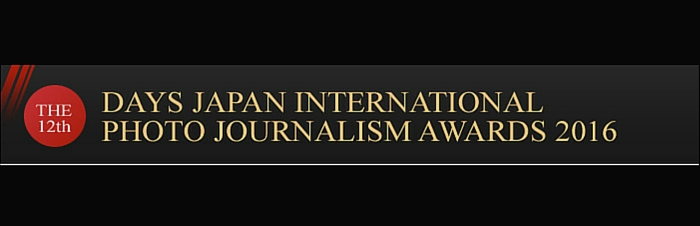 2016 International Photo Journalism Awards