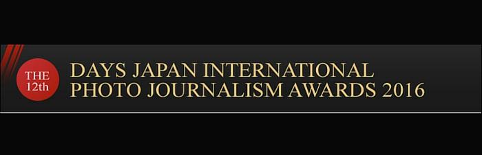 2016 International Photo Journalism Awards