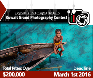 Kuwait Grand Photography