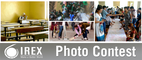 IREX 5th Annual Photo Contest