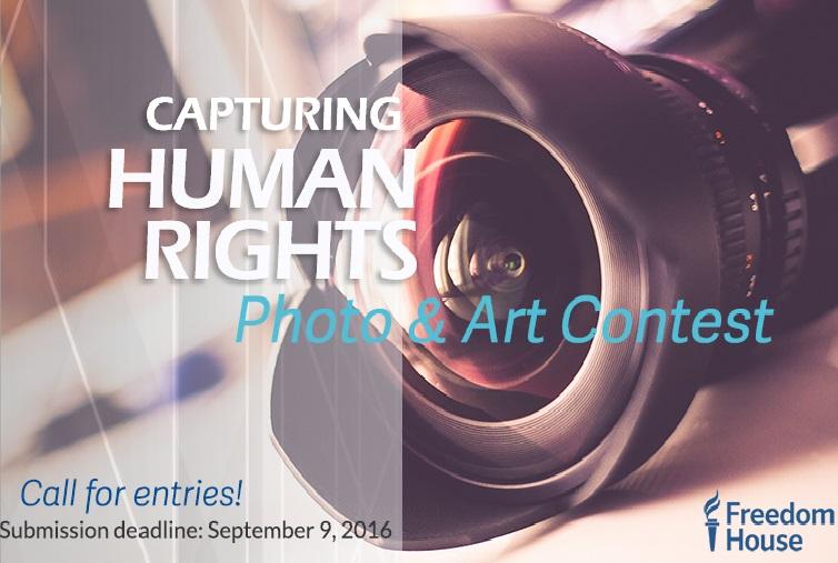 Freedom House Photo & Art Contest