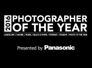 Panasonic Photographer of the year 2016