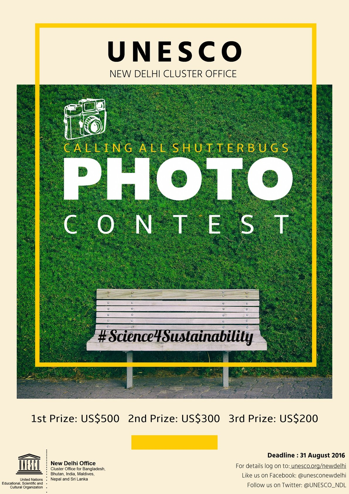 Science for Sustainable Future- UNESCO Photo Contest