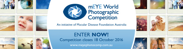 mEYE World Photographic Competition