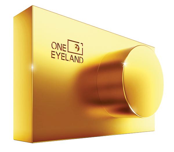 One Eyeland Awards – $8,000 in cash prizes to be won!