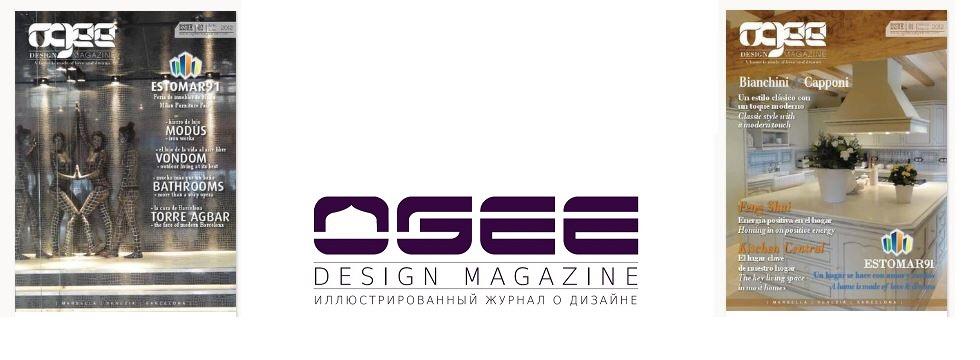 Ogee Design Magazine 2017 Photo Contest