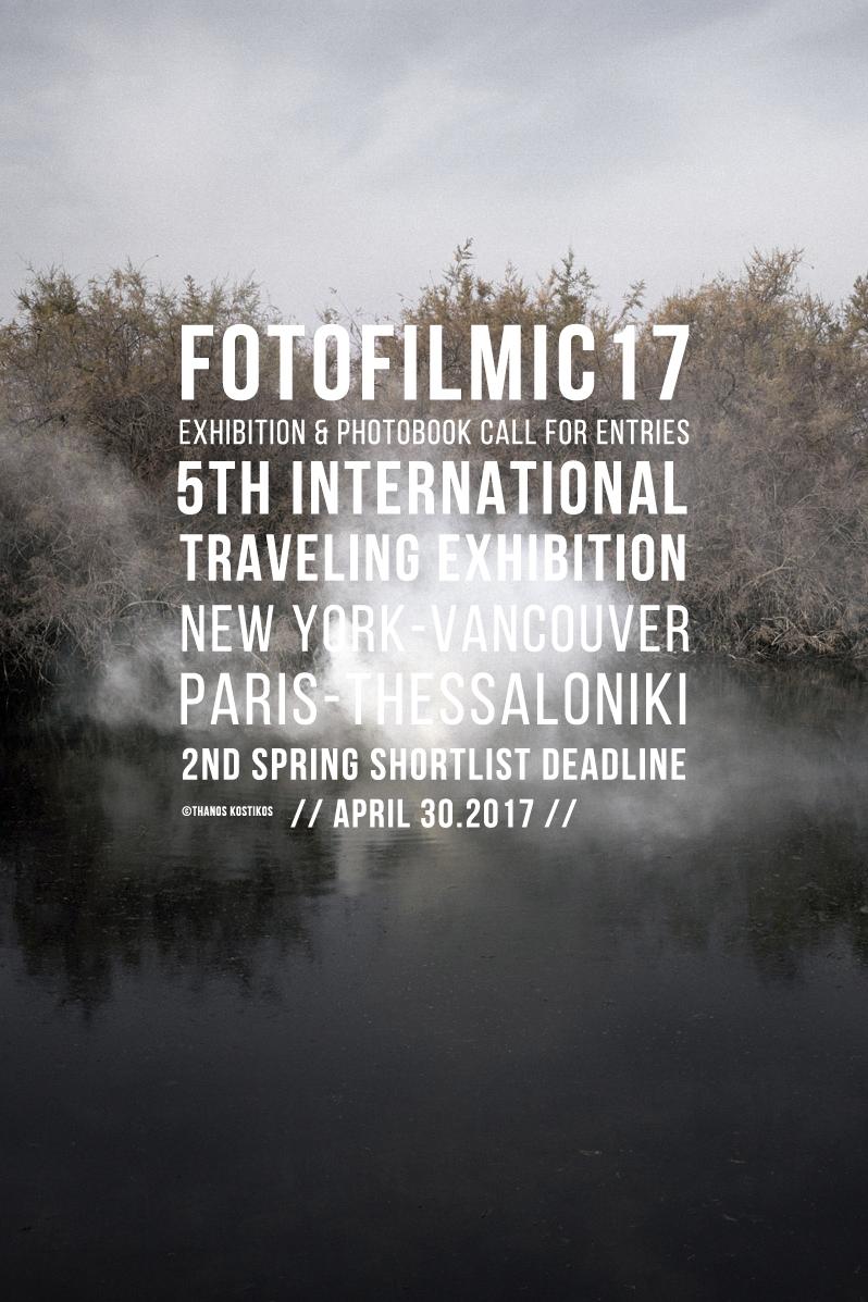 2ND FOTOFILMIC17 SPRING SHORTLIST CALL