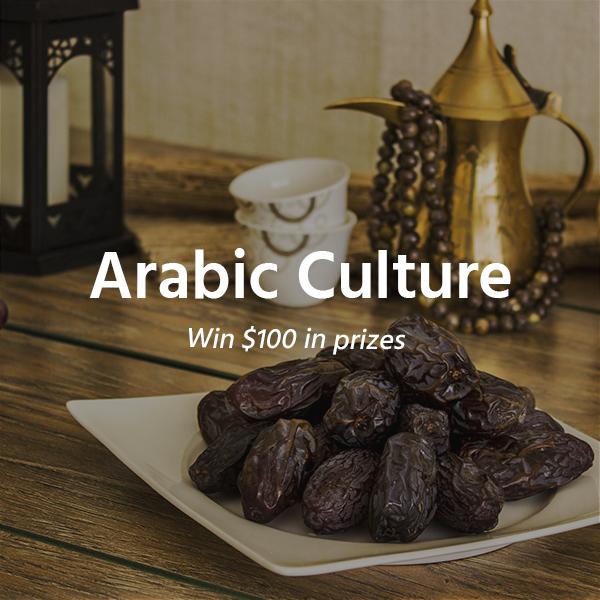 Arabian Culture