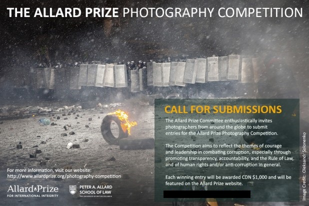 ALLARD PRIZE PHOTOGRAPHY COMPETITION 2017