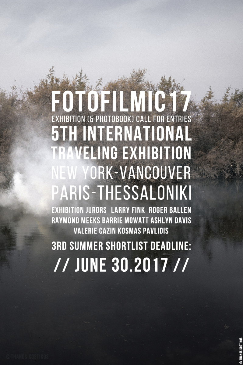 3RD FINAL SUMMER FOTOFILMIC17 SHORTLIST CALL