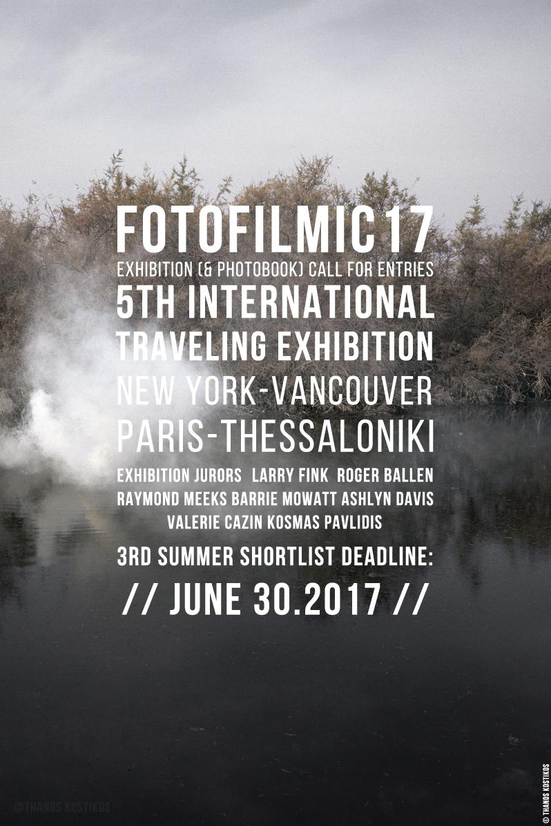 3RD FINAL SUMMER FOTOFILMIC17 SHORTLIST CALL