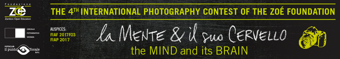 The Mind & Its Brain – 4th International Photo Contest Zoé Foundation