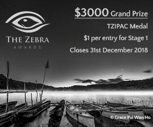 Tzipac Photo Contest