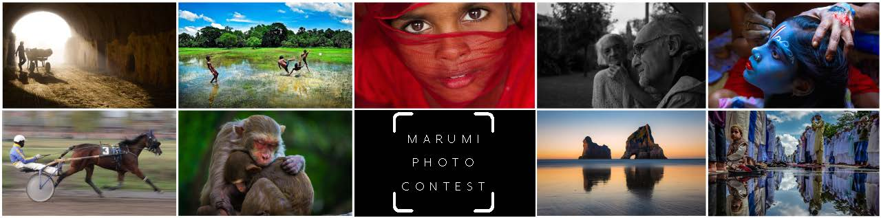 Marumi 2nd Photo Contest