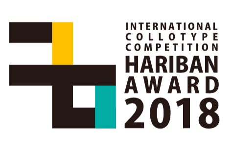 Hariban Award 2018