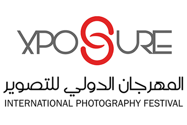 Xposure 2018 International Photography Contest