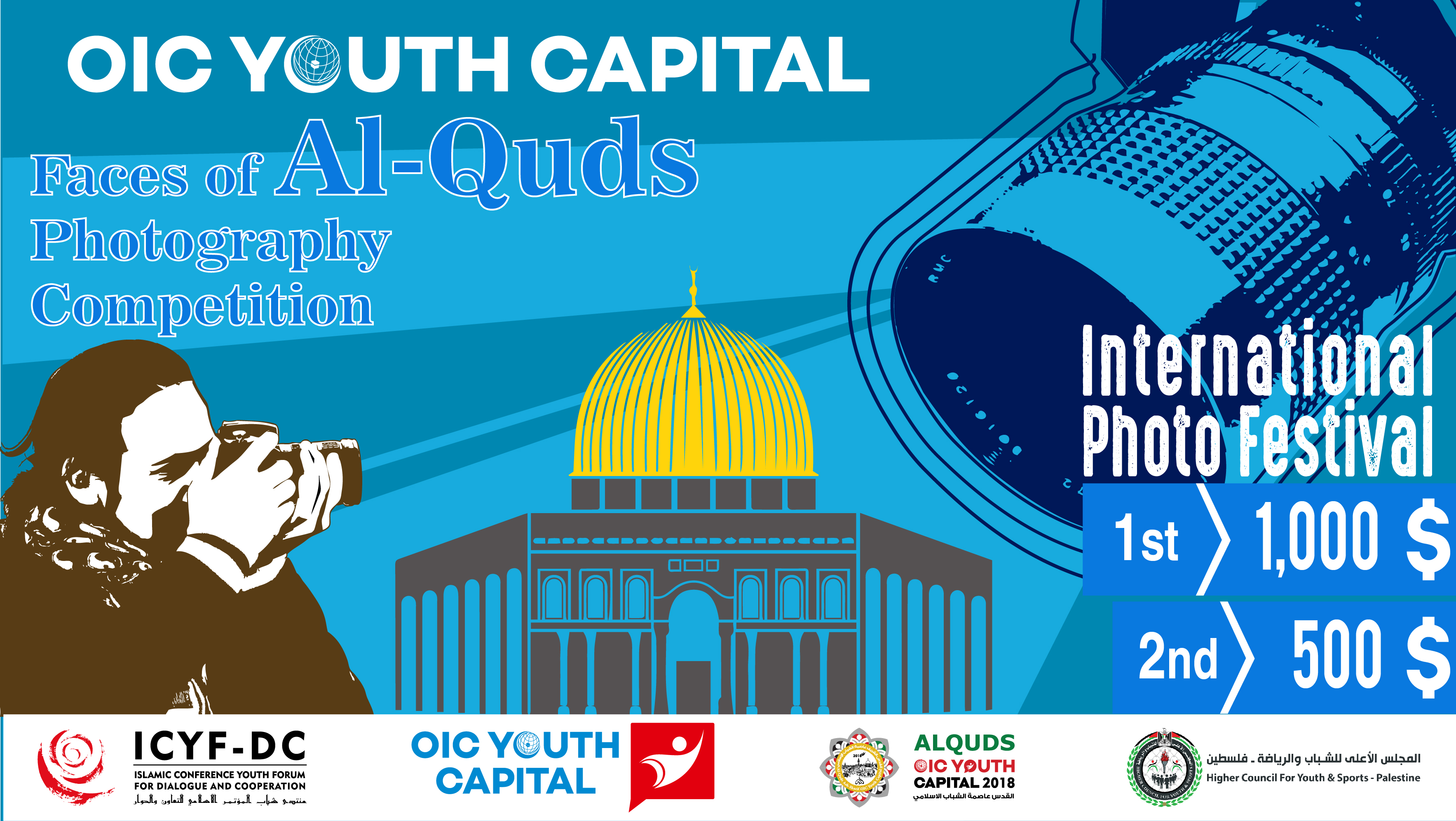 """Faces of al-Quds"" International Photography Contest"
