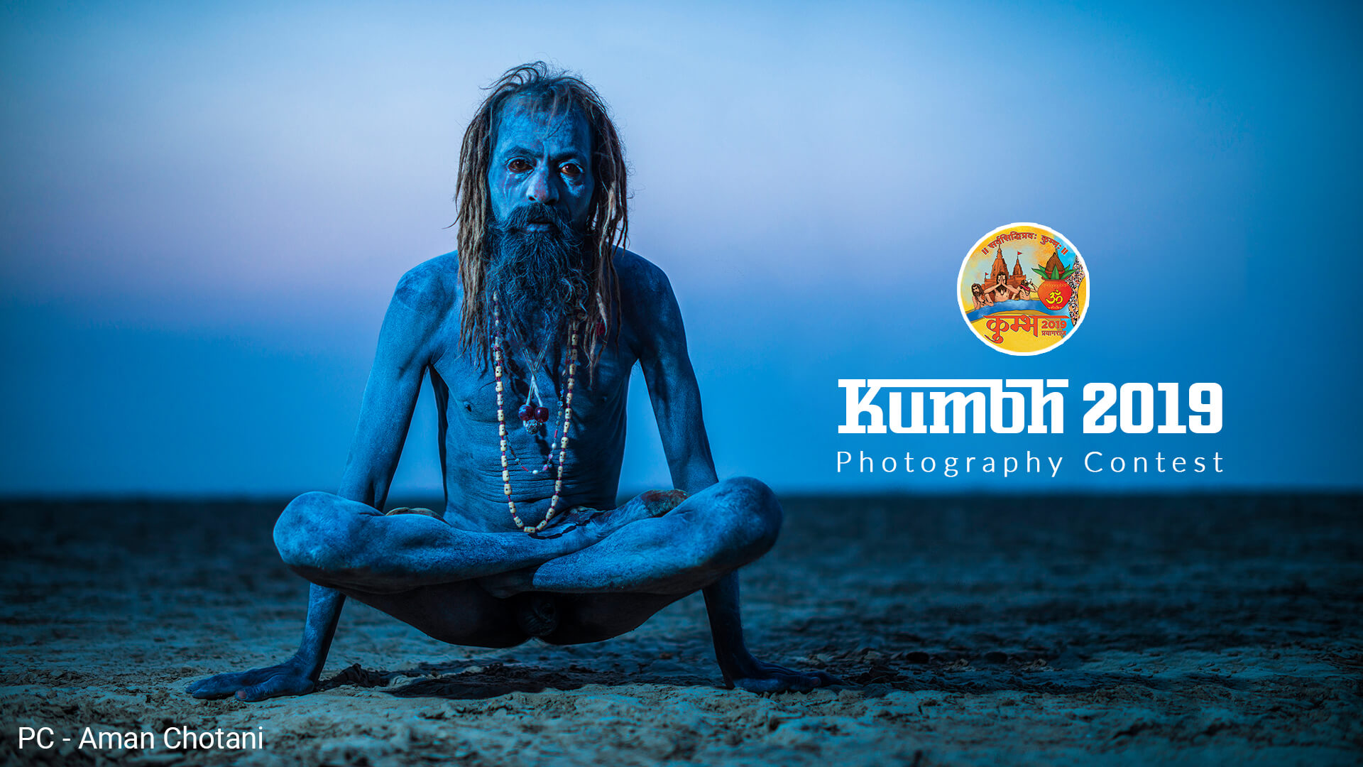 Kumbh Mela 2019 Photography Contest
