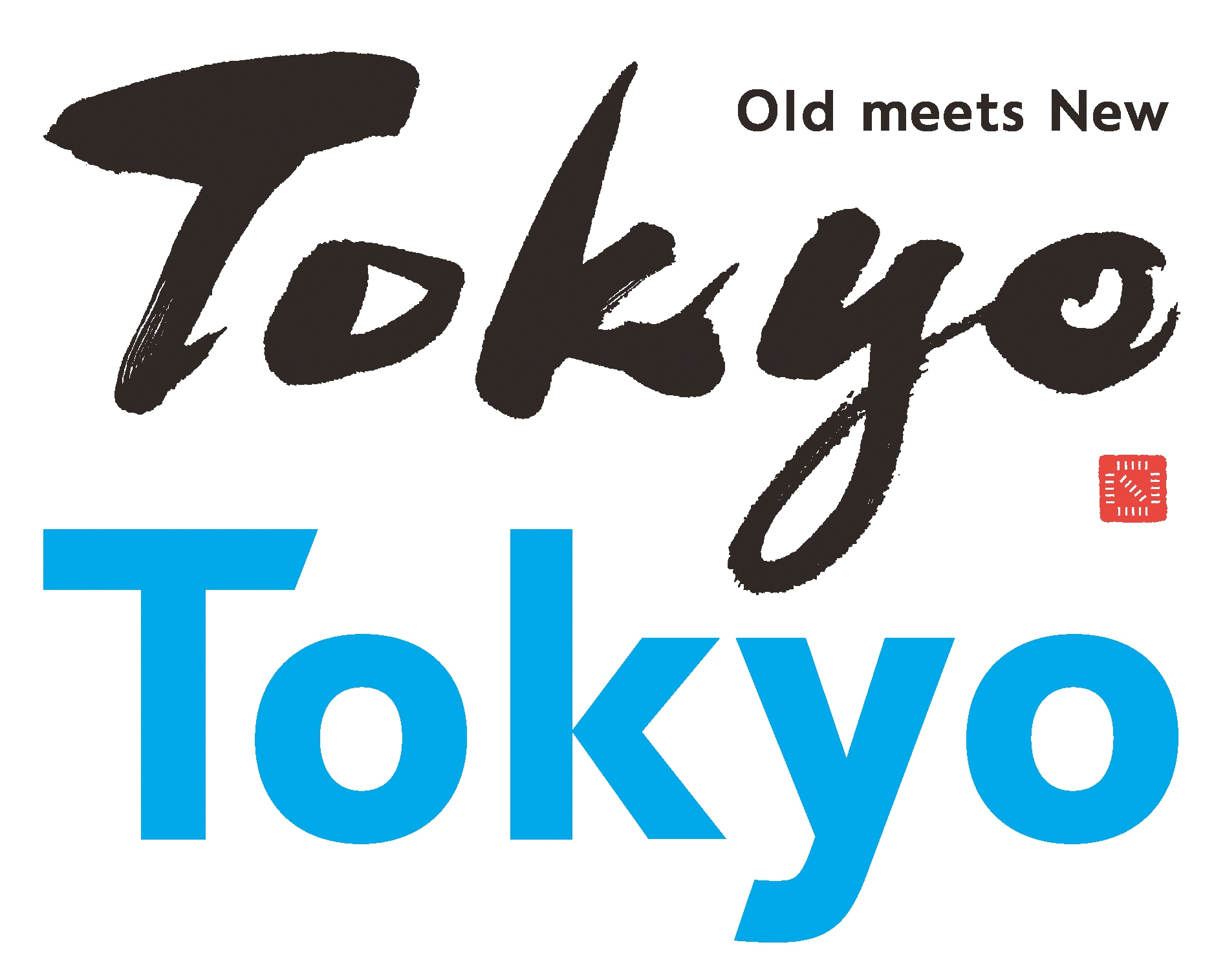 79th International Photographic Salon: Tokyo Tokyo Old Meets New Award