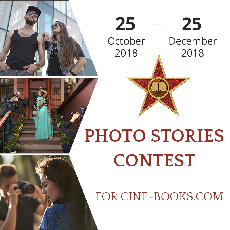 Photo Stories Contest