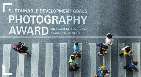 UAE SDG Photography Award