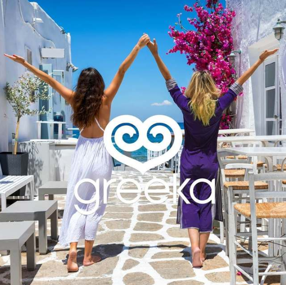 Greece Photo Contest 2019