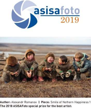 ASISA Foto Photography Contest 2019