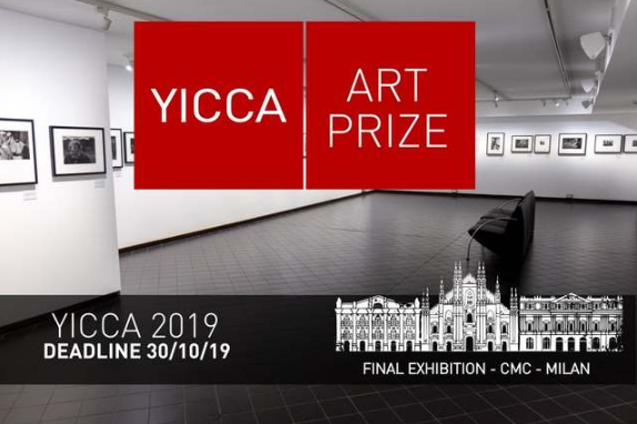 YICCA 2019 Art Competition