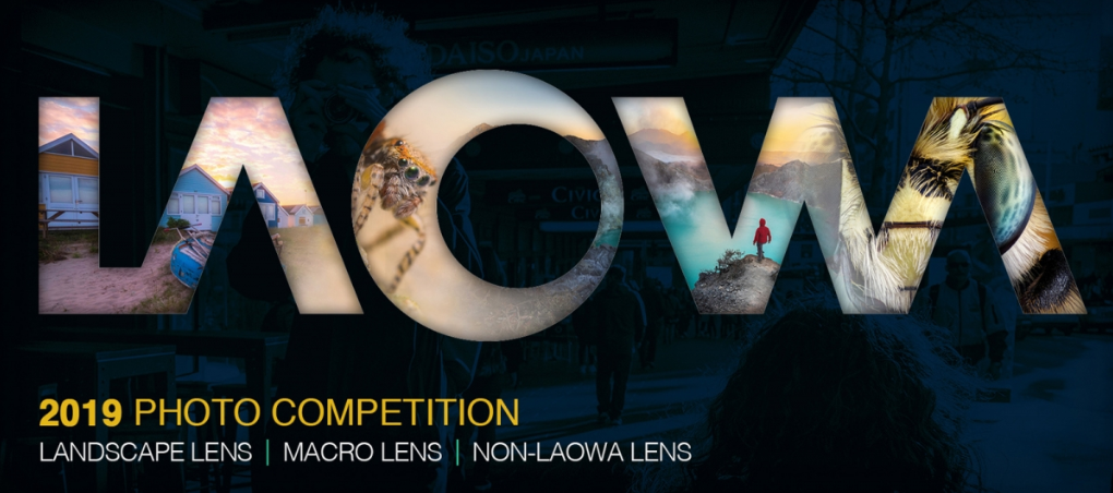 2019 Laowa Photo Competition