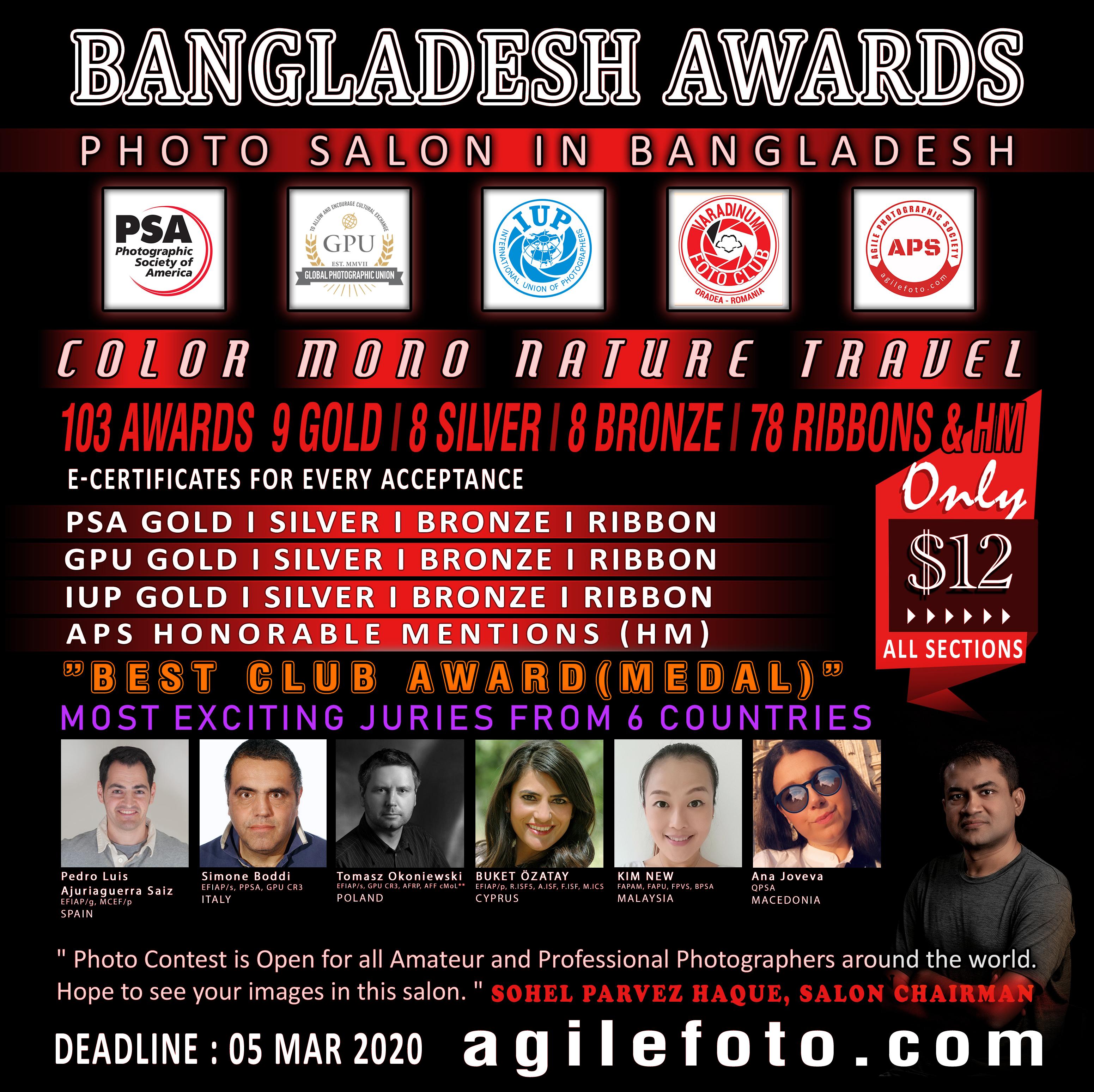 BANGLADESH INTERNATIONAL PHOTO AWARDS