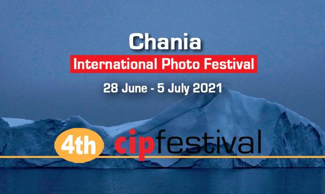 4th Chania International Photo Festival