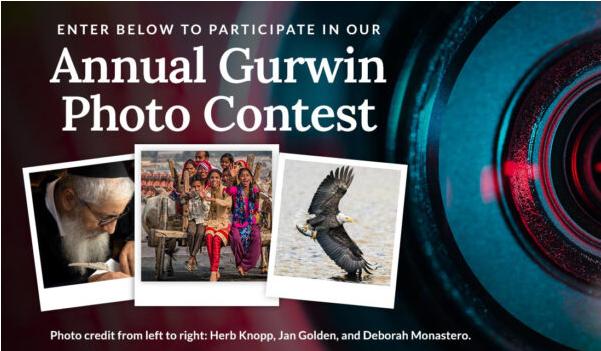 2021 Gurwin Photo Contest